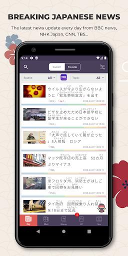 EASY JAPANESE NEWS u3084u3055u3057u3044u65e5u672cu8a9eu30cbu30e5u30fcu30b9 3.2.3 screenshots 1