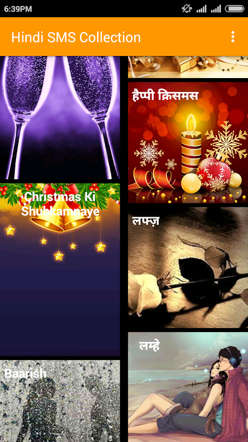 Hindi SMS & Shayari Collection- screenshot