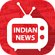 Download INDIAN News - Live Gujrati, Hindi and English News For PC Windows and Mac