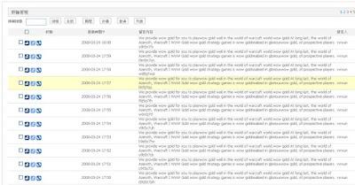 [Spam]部落格被國外WOW幣商攻陷 = =