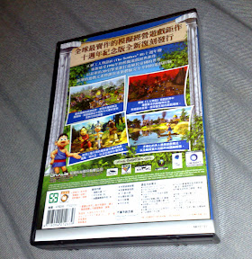 [PC]經典策略經營大作重生:工人物語2十週年紀念版遊戲心得!