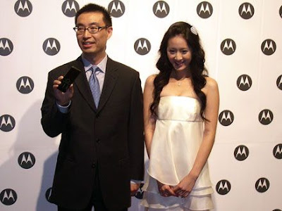 [EVENT]全台首部手機電影「台北‧我愛你」+ MOTO Z8上市記者會!
