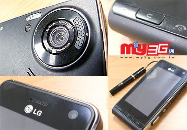 [Mobile]實用級拍照 & 攝影手機:LG KU990 Viewty使用心得報告!