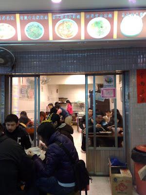 [Food]永和名店:雲南婆婆滇緬小吃!