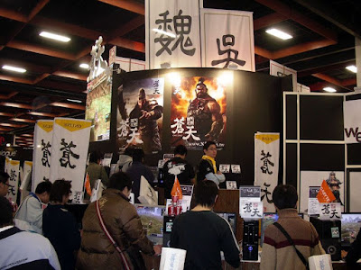 [Event]08'台北電玩展見聞-鈊象電子篇