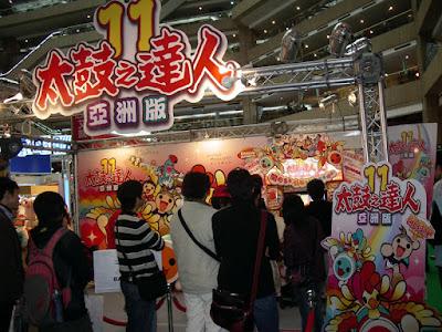 [Event]08'台北電玩展見聞-Namco Bandai篇