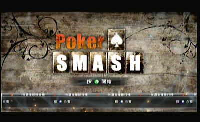 [XBOX360]簡單上手的頭腦運動:Poker Smash試玩!
