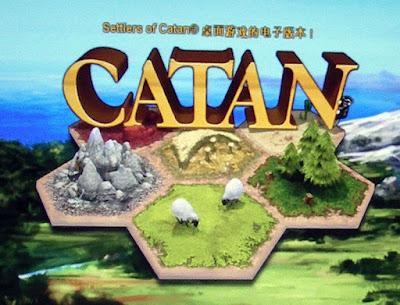 [XBOX360]簡潔 & 深度皆備的桌上遊戲:卡坦島XBLA版遊玩心得!