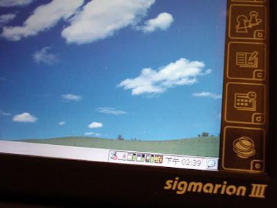 [HPC]強捍的掌上型電腦NTT DoCoMo Sigmarion III入手實錄