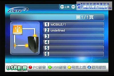 [評測]ZINTV BT電視播放器使用心得-影音播放篇