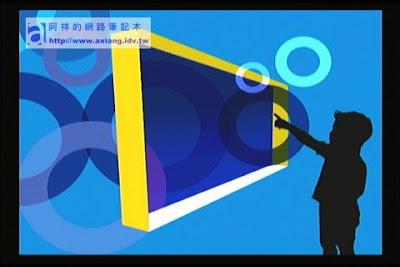 [評測]ZINTV BT電視播放器使用心得-網路應用篇(一)
