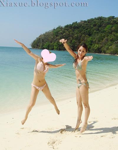 Beach on young nude Ugly girl