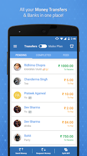 Bank transfer with mobile no.- screenshot thumbnail