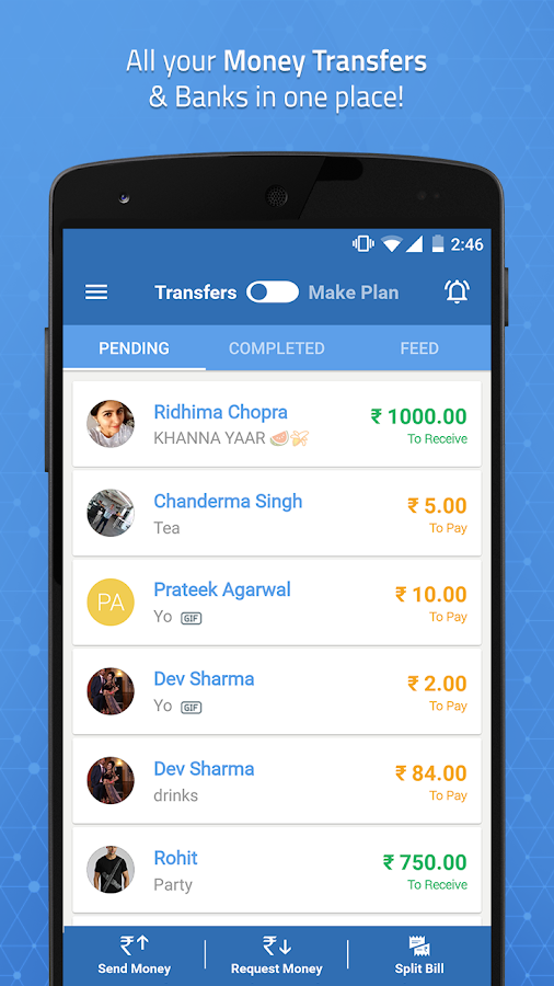 Bank transfer with mobile no.- screenshot