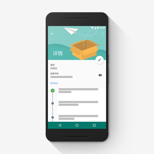 PackageTracker  screenshots 4