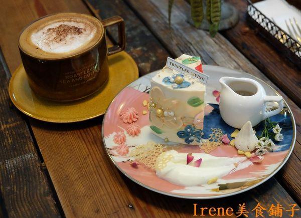 【舒服生活 Truffles Living】美的像藝術品的下午茶