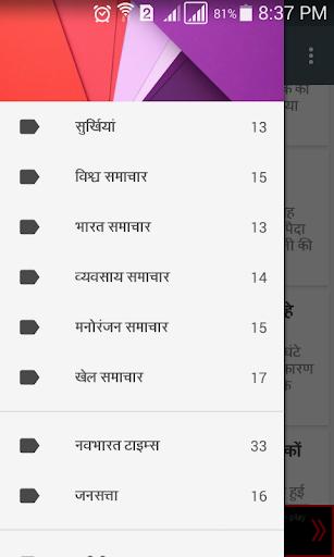 Dainik Samachar: Hindi News