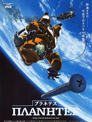 Planetes thumbnail