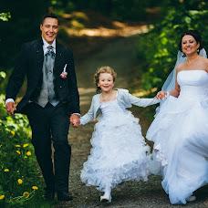 Wedding photographer Yuliya Cven (JuliaPropp). Photo of 21.05.2015