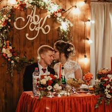 Wedding photographer Anton Ivanov (ivanovantonph). Photo of 27.03.2018