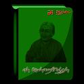 en Kondrai Vaendhan
