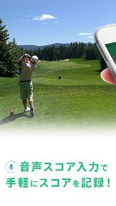 FLOG/フロッグ:ゴルフキュレーション&ソーシャルメディア screenshot 2