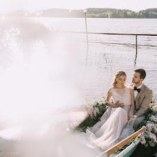 Wedding photographer Artem Zyl (Art-Z). Photo of 27.05.2018