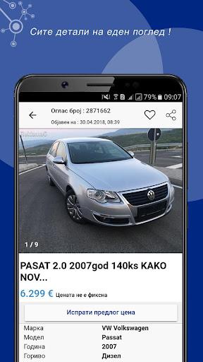 Reklama5 0.2.8 screenshots 4