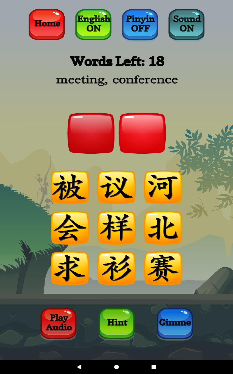 Learn Mandarin - HSK 3 Hero Screenshot 9