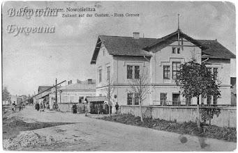 Photo: Австрійська митниця на російській границі. Фото ≈ 1900 року.