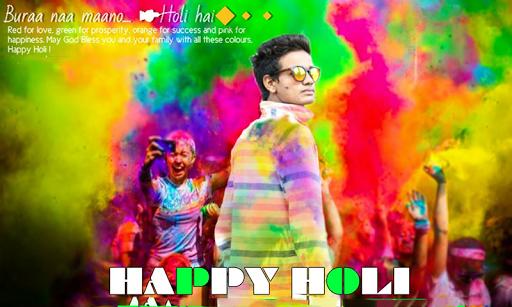 Holi Photo Editor 2018 1.5 screenshots 6