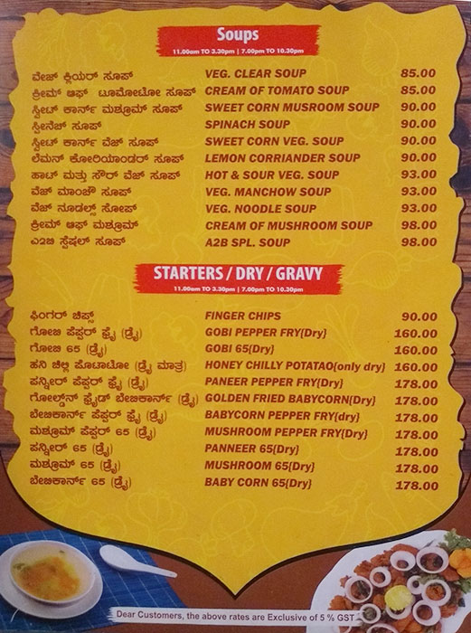 A2B Pure Veg, T.C.Palya Shop menu 2