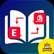 Tamil To English Translation Tamil Translator