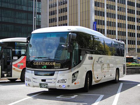 JRバス関東「グラン昼特急9号」 H677-14423 東京駅八重洲南口入線