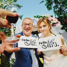 Svatební fotograf Elena Zayceva (Zaychikovna). Fotografie z 04.07.2016