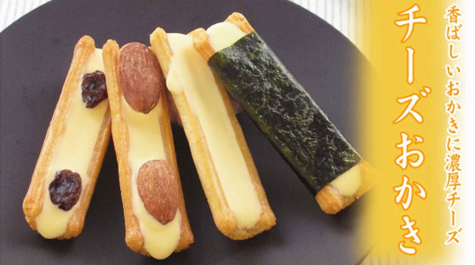 YOSHIKI 不停口的銀座餅乾引發搶購熱潮 價格一連翻漲四倍
