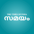 Malayalam News Samayam - Live TV - Daily Newspaper icon