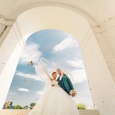 Wedding photographer Ekaterina Razina (rozarock). Photo of 24.04.2018