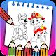 Pups patrol coloring book icon