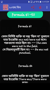৩০ দিনে ইংরেজি শিখুন - náhled