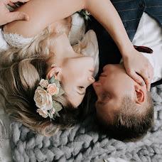 Wedding photographer Viktoriya Volosnikova (volosnikova55). Photo of 09.08.2018