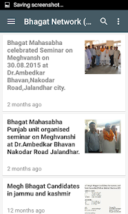 Bhagat Network - náhled