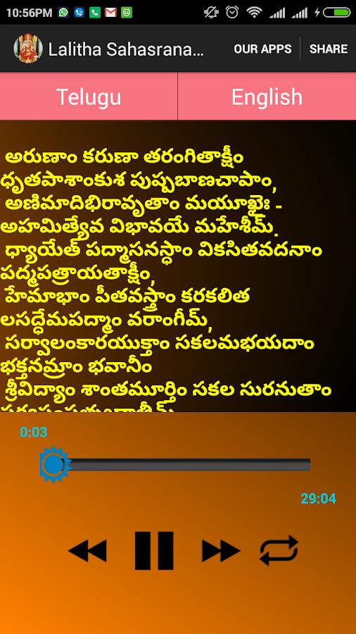lalitha sahasranama lyrics and meaning pdf