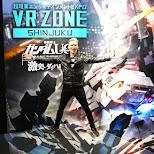 playing Evangelion at VR zone Shinjuku in Tokyo, Tokyo, Japan