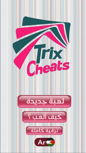 Trix Cheat