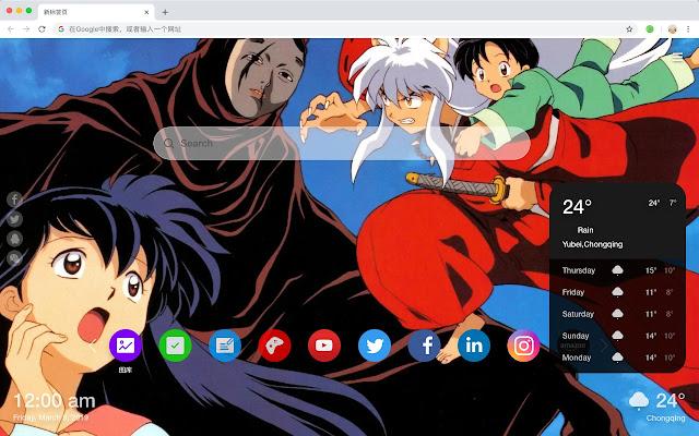 Inuyasha Popular Anime HD New Tabs Theme