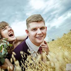 Wedding photographer Ekaterina Panina (DEVISU). Photo of 17.08.2017