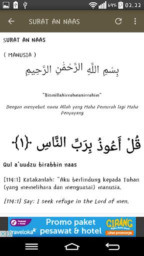 Juz Amma Dan Terjemahan Pdf