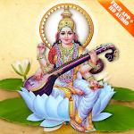 Saraswati Mantra and Aarti Icon
