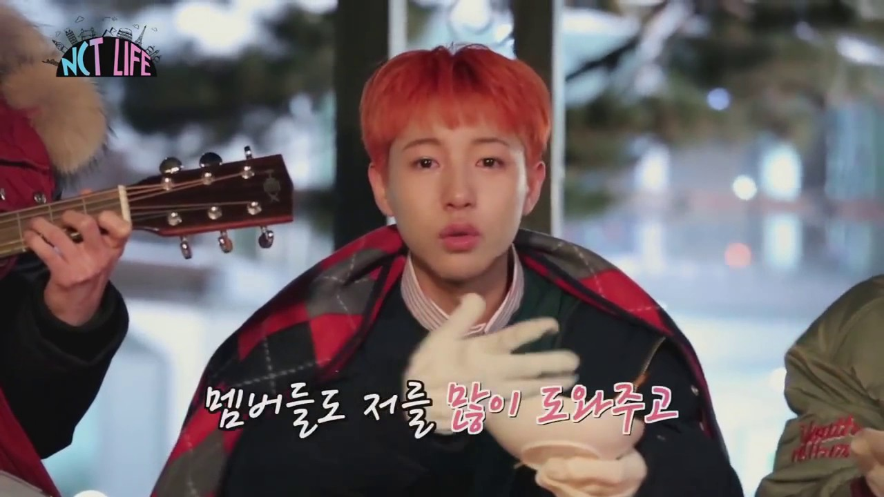 NCT Dream Renjun crying